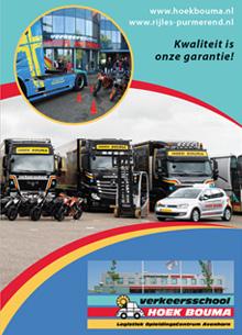 HoekBouma_brochure_ontwerpen_schrijven_Hoorn_Alkmaar_Purmerend_tn